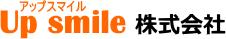 Up smile 株式会社(アップスマイル)